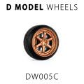D MODEL 1/64用 ドレスアップパーツシリーズ Wheels No.5 (Copper)