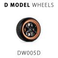D MODEL 1/64用 ドレスアップパーツシリーズ Wheels No.5 (Copper/Black)