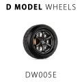 D MODEL 1/64用 ドレスアップパーツシリーズ Wheels No.5 (Black)
