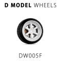 D MODEL 1/64用 ドレスアップパーツシリーズ Wheels No.5 (White)