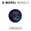 D MODEL 1/64用 ドレスアップパーツシリーズ Wheels No.5 (Mag Blue)