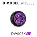 D MODEL 1/64用 ドレスアップパーツシリーズ Wheels No.5 (Purple)