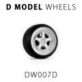 D MODEL 1/64用 ドレスアップパーツシリーズ Wheels No.7 (Silver/White)