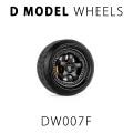 D MODEL 1/64用 ドレスアップパーツシリーズ Wheels No.7 (Black)