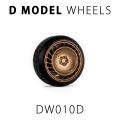 D MODEL 1/64用 ドレスアップパーツシリーズ Wheels No.10 (Copper)