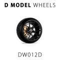 [予約]D MODEL 1/64用 ドレスアップパーツシリーズ D Model Wheels No.12 (Black)