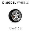 [予約]D MODEL 1/64用 ドレスアップパーツシリーズ D Model Wheels No.15 (Silver)