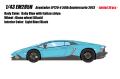 [予約]EIDOLON(アイドロン) 1/43 ランボルギーニ アヴェンタドール LP720‐4 50th アンニヴェルサリオ 2013 ベイビーブルー(ホイールカラー: グロスブラックインテリアカラー: ライトブルー/ ブラック) (限定30台)