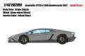 [予約]EIDOLON(アイドロン) 1/43 ランボルギーニ アヴェンタドール LP720‐4 50th アンニヴェルサリオ 2013 グリジオテレスト(グレー) (ホイールカラー: グロスブラックインテリアカラー: イエロー/ ブラック) (限定30台)