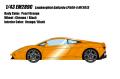 [予約]EIDOLON(アイドロン) 1/43 ランボルギーニ ガヤルド LP560‐4 MY2013 パールオレンジ