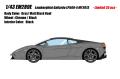 [予約]EIDOLON(アイドロン) 1/43 ランボルギーニ ガヤルド LP560‐4 MY2013 グレー (ブラックルーフ) 限定35台