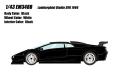 [予約]EIDOLON(アイドロン) 1/43 ランボルギーニディアブロSVR 1996 ブラック(ホワイトホイール)