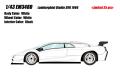 [予約]EIDOLON(アイドロン) 1/43 ランボルギーニディアブロSVR 1996 ホワイト(ホワイトホイール) (限定35台)