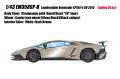 [予約]EIDOLON (アイドロン) 1/43 ランボルギーニアヴェンタドールLP750‐4 SV 2015 with Engine シャンパンゴールド (スモールブラックSVロゴ) 限定30台