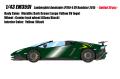 [予約]EIDOLON (アイドロン) 1/43 ランボルギー二 アヴェンタドール LP750-4 SV ロードスター 2015  ダークグリーンメタリック (ラージイエローSVロゴ) (限定30台 Limited 30 pcs)
