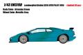 [予約]EIDOLON (アイドロン) 1/43 ランボルギーニ ディアブロ SE30 JOTA PO.03 1995 アルテミスグリーン 限定30台、シリアルナンバー入り