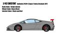 [予約]EIDOLON(アイドロン) 1/43 ランボルギーニ ガヤルド LP570‐4 スーパー トロフェオ ストラダーレ 2011 グリジオテレスト(グレー)