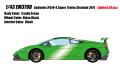 [予約]EIDOLON(アイドロン) 1/43 ランボルギーニ ガヤルド LP570‐4 スーパー トロフェオ ストラダーレ 2011 キャンディグリーン ※限定30台