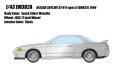 [予約]EIDOLON(アイドロン) 1/43 日産 スカイライン GT‐R V‐spec II (BNR32) 1994 スパークシルバーメタリック