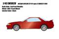 [予約]EIDOLON(アイドロン) 1/43 日産 スカイライン GT‐R V‐spec II (BNR32) 1994 レッドパールメタリック