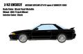 [予約]EIDOLON(アイドロン) 1/43 日産 スカイライン GT‐R V‐spec II (BNR32) 1994 ブラックパールメタリック