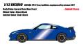 [予約]EIDOLON(アイドロン) 1/43 日産 GT‐R トラックエディション エンジニアード バイニスモ 2017 オーロラフレアブルーパール(限定35台)