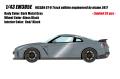 [予約]EIDOLON(アイドロン) 1/43 日産 GT‐R トラックエディション エンジニアード バイニスモ 2017 ダークメタルグレー(限定35台)