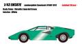 [予約]EIDOLON(アイドロン) 1/43 ランボルギーニ カウンタック LP400 1974 メタリックエメラルドグリーン(限定30台)