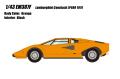 [予約]EIDOLON (アイドロン) 1/43 ランボルギーニカウンタックLP400 1974 オレンジ