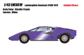 [予約]EIDOLON (アイドロン) 1/43 ランボルギーニカウンタックLP400 1974 メタリックパープル(限定40台)