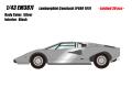 [予約]EIDOLON (アイドロン) 1/43 ランボルギーニカウンタックLP400 1974 シルバー(限定30台)