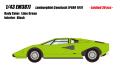[予約]EIDOLON (アイドロン) 1/43 ランボルギーニカウンタックLP400 1974 ライムグリーン(限定30台)