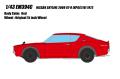 [予約]EIDOLON (アイドロン) 1/43 日産 スカイライン 2000 GT-R (KPGC110) 1973 レッド
