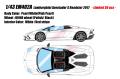 [予約]EIDOLON (アイドロン) 1/43 ランボルギーニ アヴェンタドール S ロードスター 2017 パールホワイト (ピンクパール) (限定30台 Limited 30 pcs)