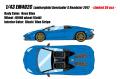 [予約]EIDOLON (アイドロン) 1/43 ランボルギーニ アヴェンタドール S ロードスター 2017 ノバブルー (限定30台 Limited 30 pcs)