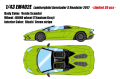 [予約]EIDOLON (アイドロン) 1/43 ランボルギーニ アヴェンタドール S ロードスター 2017 ヴェルデスキャンダル (限定30台 Limited 30 pcs)