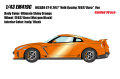 [予約]EIDOLON (アイドロン) 1/43 日産 GT‐R 2017 TE037 wheel Ver. アルティメイトシャイニーオレンジ(限定30台)
