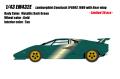 [予約]EIDOLON (アイドロン) 1/43 ランボルギーニ カウンタック LP400S 1980 with Rear wing メタリックディープグリーン (タンインテリア) ※限定30台