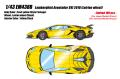 [予約]EIDOLON (アイドロン) 1/43 ランボルギーニ アヴェンタドール SVJ 2018 (レイリオンホイール) パールイエロー (スタイルパッケージ) ※限定100台(国内販売50台)
