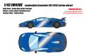 [予約]EIDOLON (アイドロン) 1/43 ランボルギーニ アヴェンタドール SVJ 2018 (レイリオンホイール) キャンディブルー (スタイルパッケージ) ※限定60台(国内販売30台)