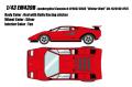 """EIDOLON (アイドロン) 1/43 ランボルギーニ カウンタック LP400/500S """"ウォルター・ウルフ"""" Ch.1120148 1975 (リマスター)  レッド (ラリーレーシングステッカー) Type : ステッカーあり"""