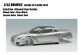 [予約]EIDOLON (アイドロン) 1/43 日産 GT-R NISMO 2020 アルティメイトメタルシルバー