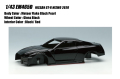 [予約]EIDOLON (アイドロン) 1/43 日産 GT-R NISMO 2020 メテオフレークブラックパール