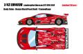 [予約]EIDOLON (アイドロン) 1/43 ランボルギーニ ウラカン GT3 EVO 2018 ロッソマーズ(パールレッド)/カモフラージュ ※限定30台