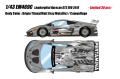 [予約]EIDOLON (アイドロン) 1/43 ランボルギーニ ウラカン GT3 EVO 2018 グリジオタイタン(マットグレイメタリック)/カモフラージュ ※限定30台