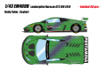 [予約]EIDOLON (アイドロン) 1/43 ランボルギーニ ウラカン GT3 EVO 2018 セイファート ※限定30台
