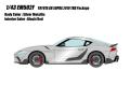 [予約]EIDOLON (アイドロン) 1/43 トヨタ GRスープラ 2019 TRD パッケージ シルバーメタリック