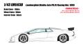 [予約]EIDOLON (アイドロン) 1/43 ランボルギーニ ディアブロ イオタ PO.01 レーシングバージョン 1995 ホワイト (限定50台、国内販売25台)