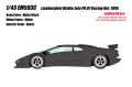 [予約]EIDOLON (アイドロン) 1/43 ランボルギーニ ディアブロ イオタ PO.01 レーシングバージョン 1995 マットブラック (限定50台、国内販売25台)
