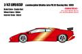 [予約]EIDOLON (アイドロン) 1/43 ランボルギーニ ディアブロ イオタ PO.01 レーシングバージョン 1995 キャンディレッド (限定50台、国内販売25台)